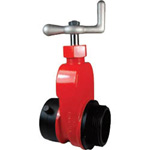 Global Hydrant Gate Valves with Speed Handle